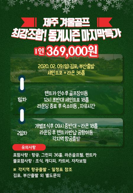 골프배너3.jpg